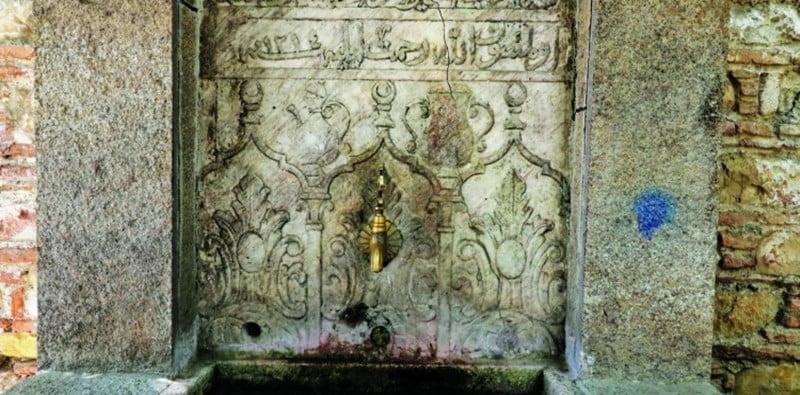 İstanbul'da bir kitabe