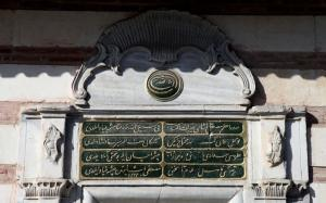 Alemdar Mustafa Paşa Çeşmesi Kitabesi