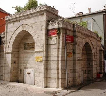 Sadrazam Ali Paşa Çeşmesi