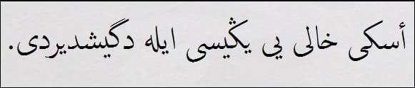 Osmanlıca cümle