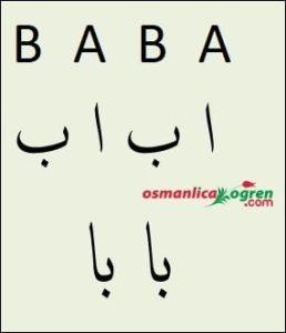 Osmanlıca Kelime