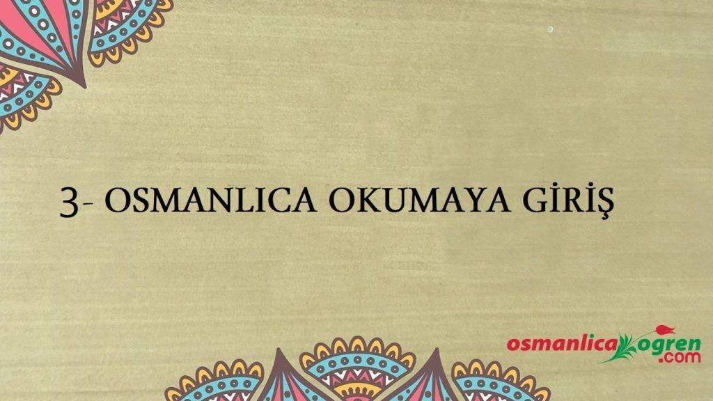 Osmanlıca okuma