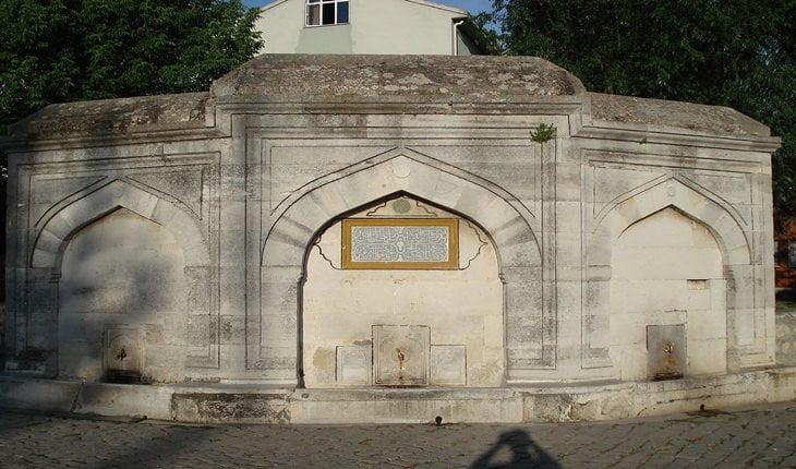 Kanuni Sultan Süleyman Çeşmesi kitabesi
