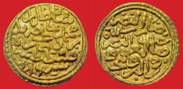 Osmanlı paraları