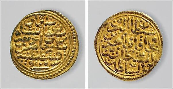 Osmanlı paraları ve sikkeleri