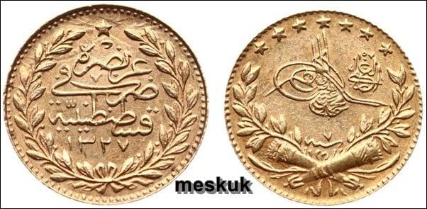 Osmanlı sikke
