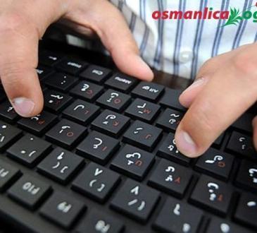 Osmanlıca Teknoloji