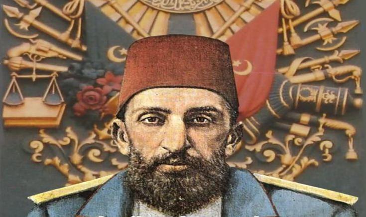 2. Abdülhamid han