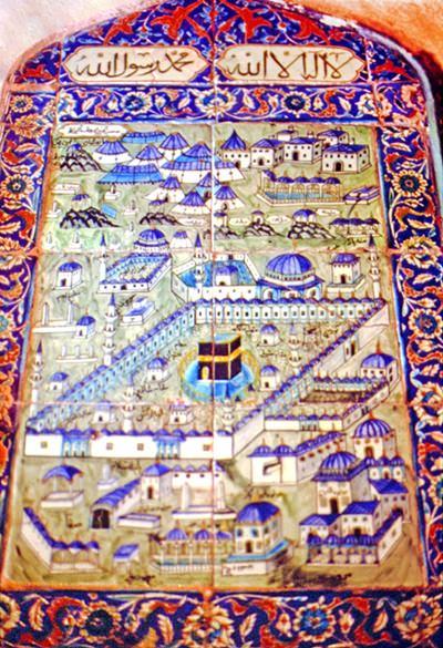 Cezeri Kasım Paşa Cami Kitabesi