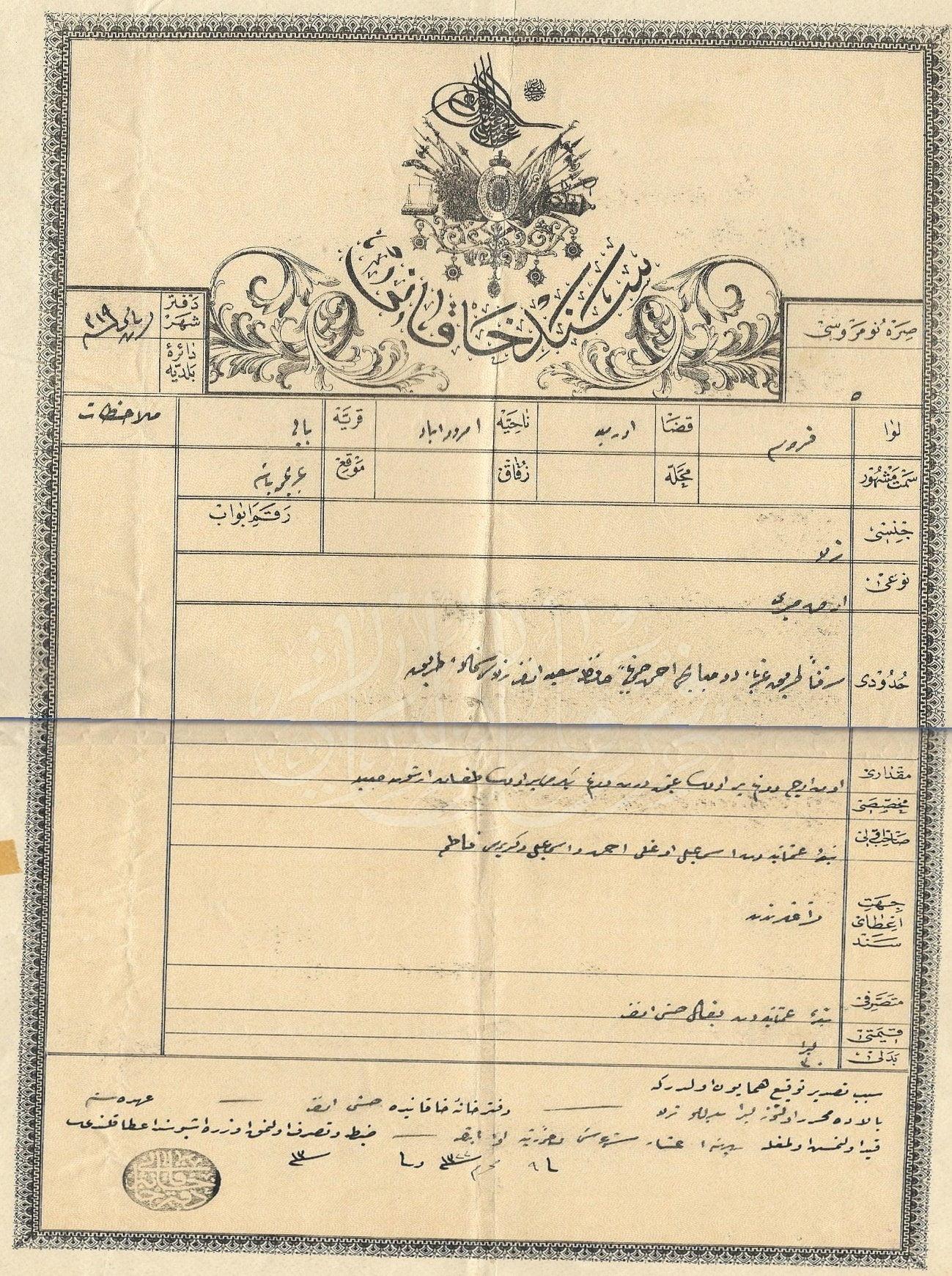 Osmanlı Tapu örneği
